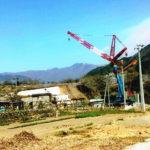 新赤尾橋の工事